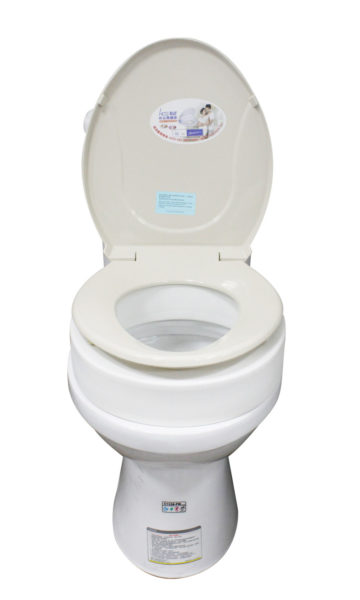 elongated raised toilet seat.  Removable Elevated Raised Toilet Seat Elongated Type Schematic Diagram Shih Kuo